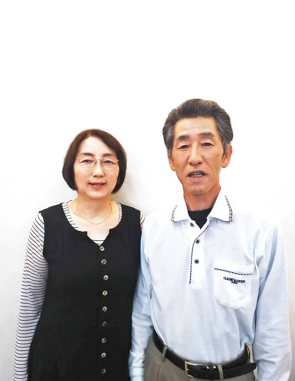 秋山 高範 & 秋山 三津子