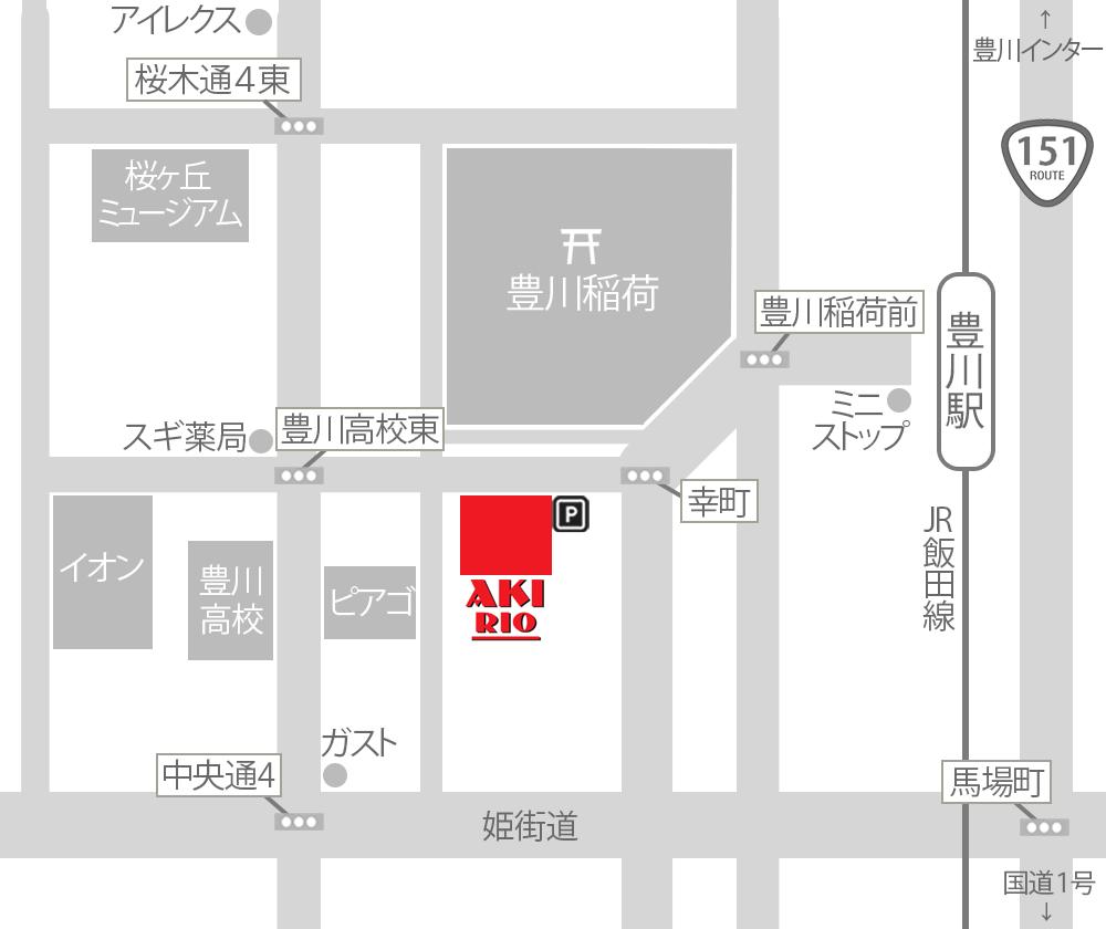 豊川市 AKIRIO アキリオ 地図 アクセスマップ